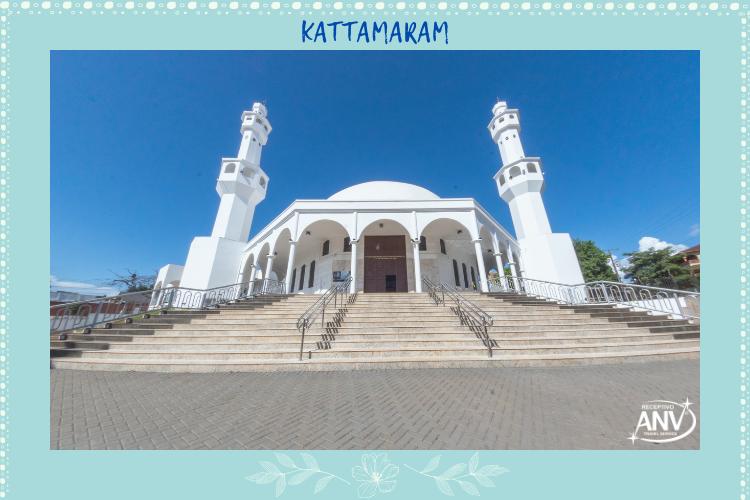 Mesquita Omar Ibn Al-Khattab | Passeios em Foz do Iguaçu, além das Cataratas e Itaipu